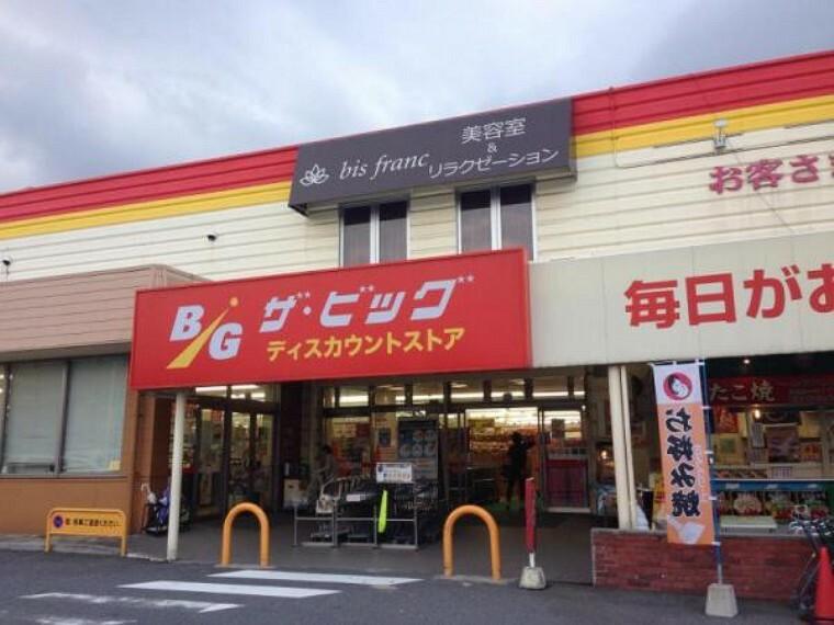 スーパー The Big(ザ・ビッグ) 五日市店