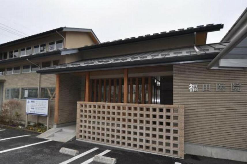 病院 福田医院