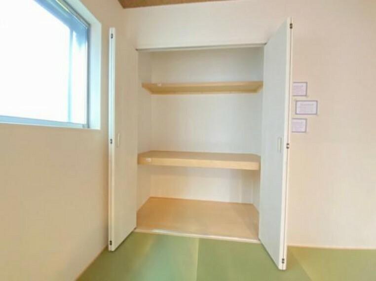 収納 全居室収納スペースございます