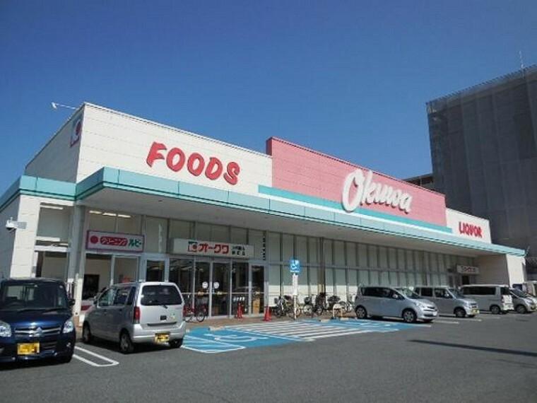 スーパー オークワ 大和郡山柳町店