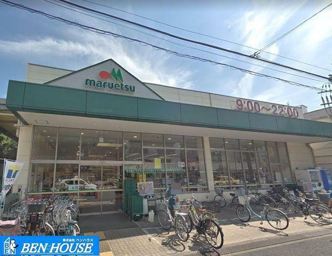 スーパー マルエツ 京町店 徒歩8分。 川崎区渡田山王町