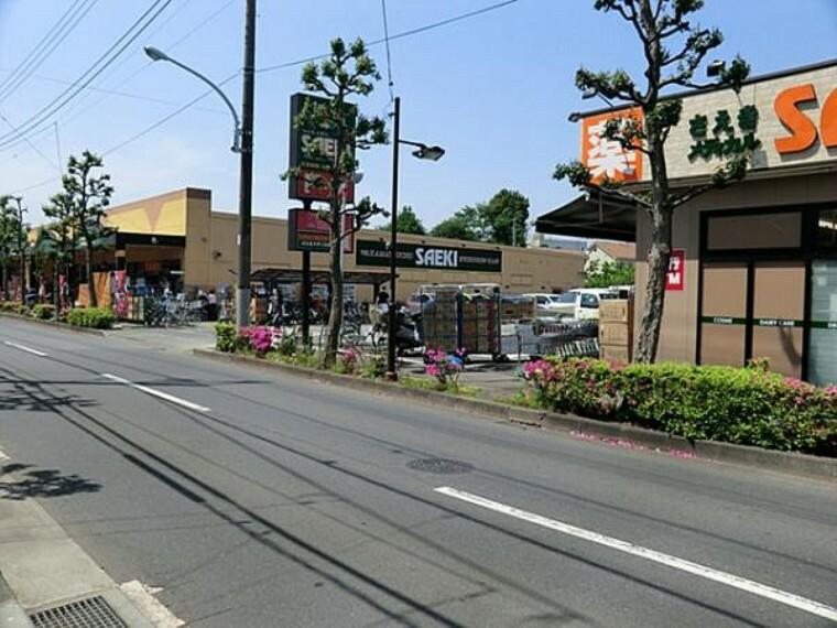 スーパー スーパーさえき若松町食品館まで約2000m
