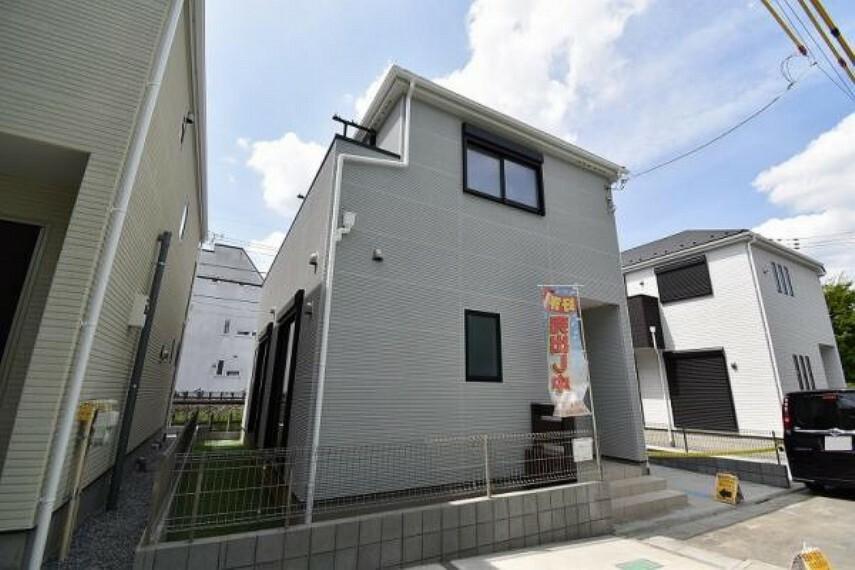 現況外観写真 堂々完成!全6棟の新築分譲住宅