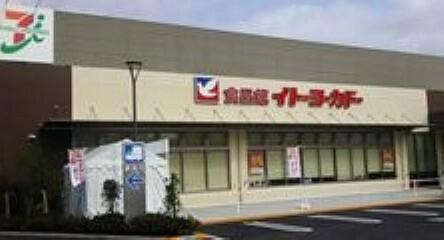 スーパー 【スーパー】イトーヨーカドー 食品館三ノ輪店まで391m