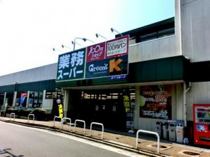 スーパー 【スーパー】業務スーパー三ノ輪店まで593m