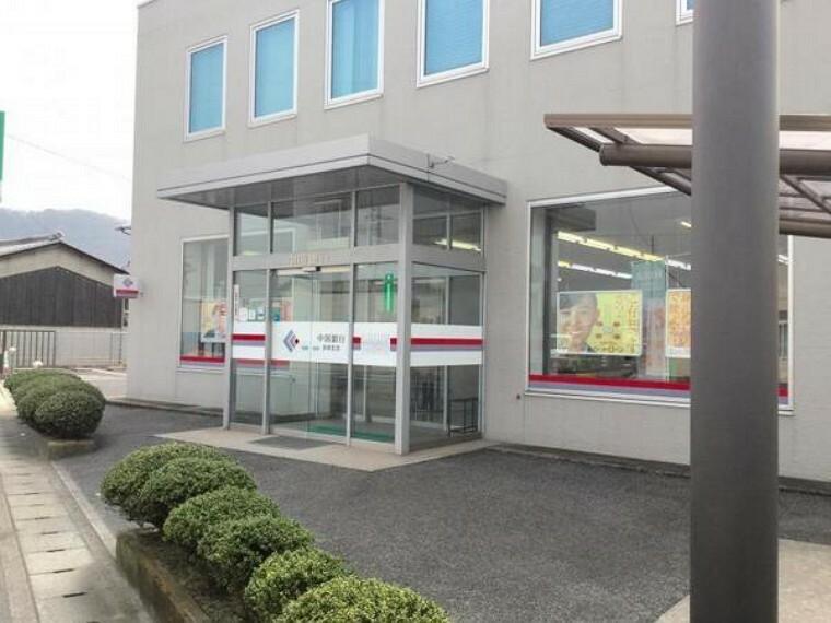 銀行 中国銀行彦崎支店