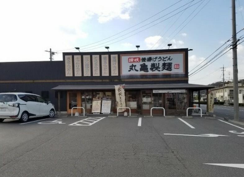 丸亀製麺水島インター店