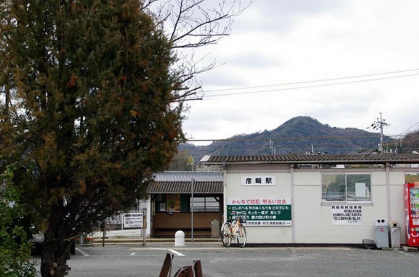 彦崎駅(JR 宇野線)