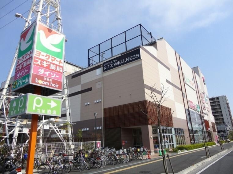 ショッピングセンター イスタ日進店 営業時間9:00~22:00(ヨークマート)