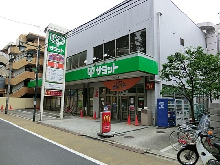 スーパー サミットストア妙法寺前店