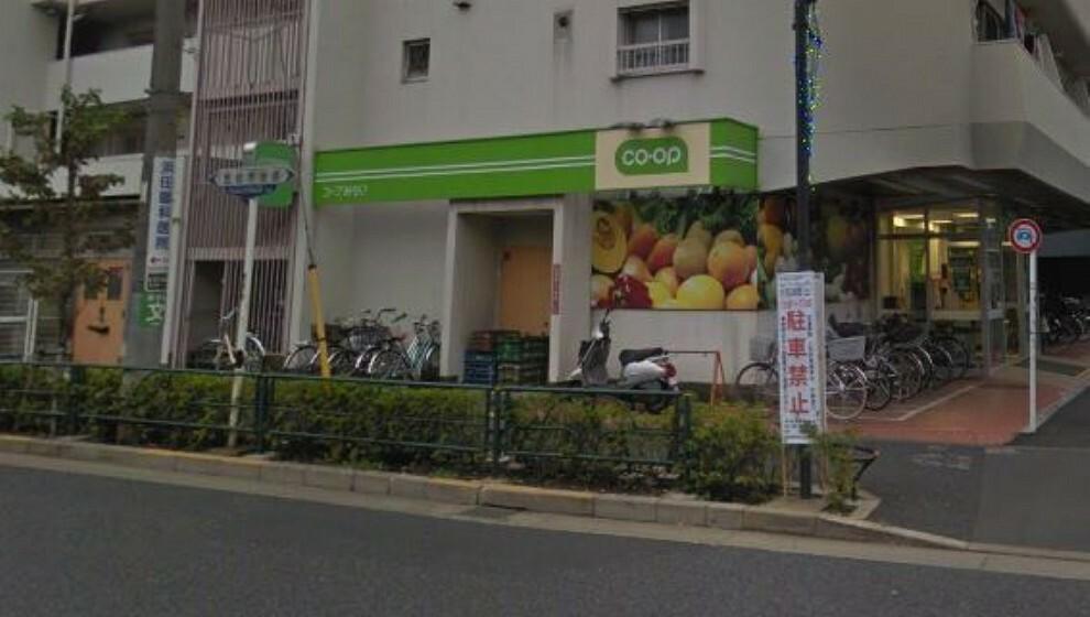 スーパー コープみらい成田東店