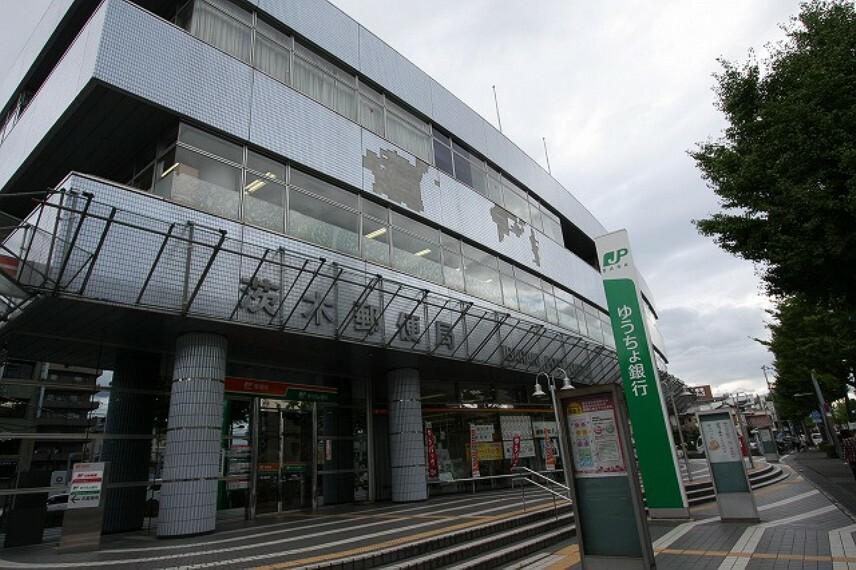 郵便局 茨木郵便局