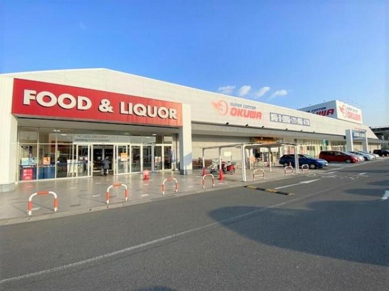 スーパー スーパーセンターオークワ 富雄中町店