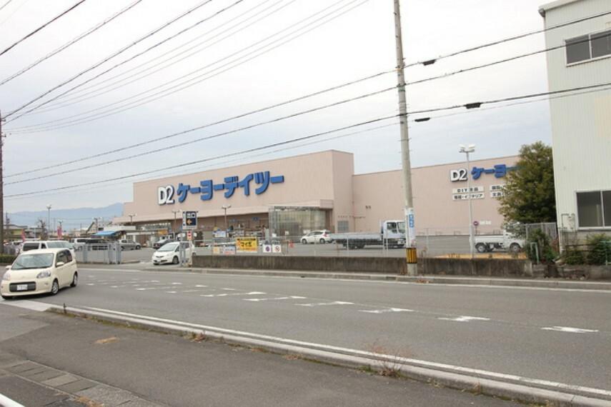 ホームセンター ケーヨーデイツー大垣赤坂店