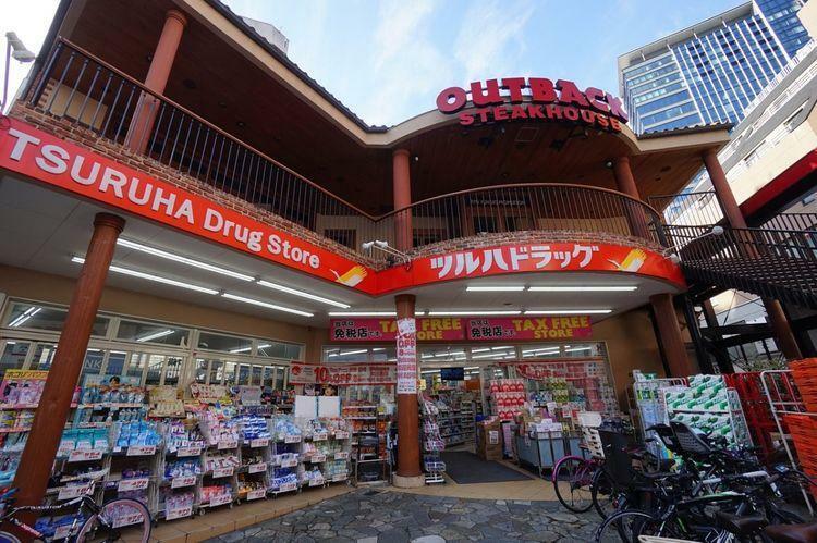ドラッグストア ツルハドラッグ渋谷センター街店 徒歩7分。