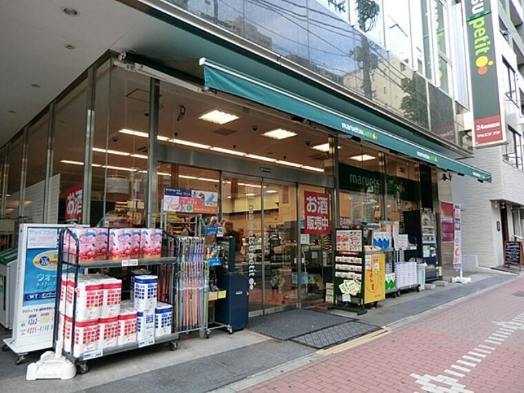 スーパー 【スーパー】マルエツ プチ 五反田店まで875m