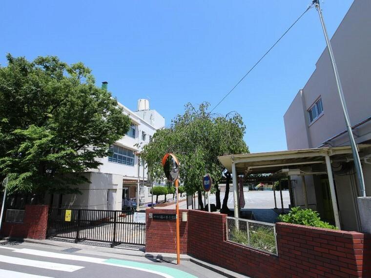 小学校 横浜市立藤の木小学校
