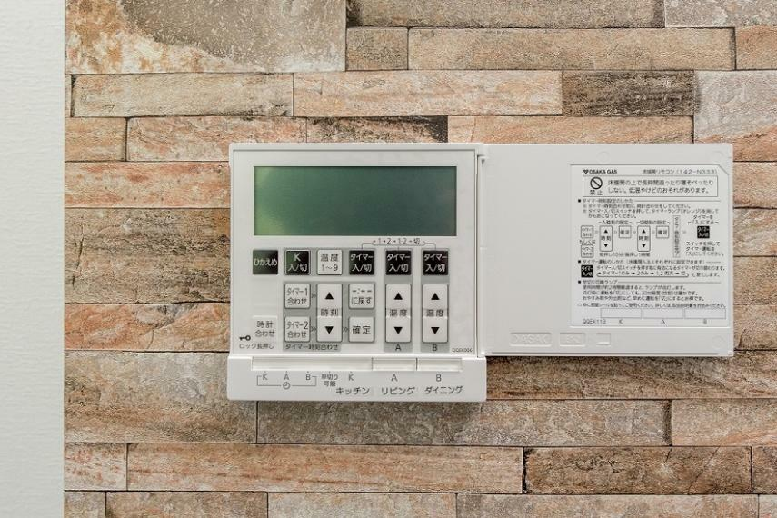 冷暖房・空調設備 【床暖房】 リビング・ダイニング・キッチンの3面床暖房が標準仕様。