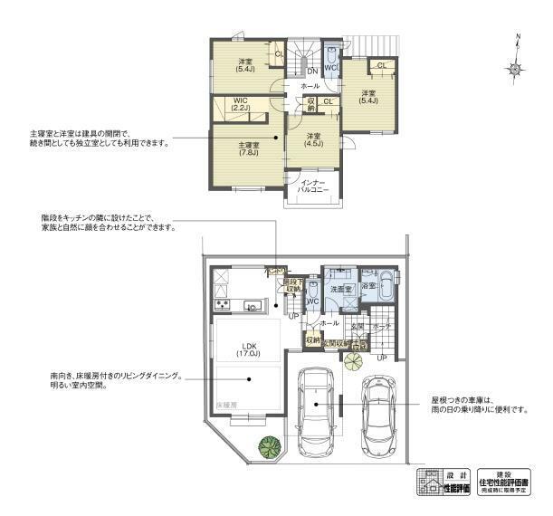 参考プラン間取り図 2号棟 天候に関わらず車の乗り降りや外での作業ができるインナーガレージを計画し、2階には書斎や予備室として使用できる部屋を設けました。暮らしの変化に対応可能な住まいです。