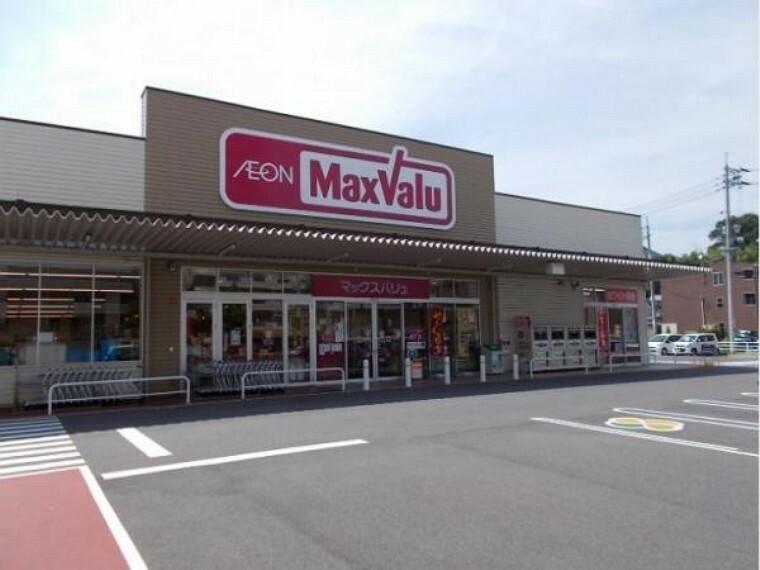スーパー Maxvalu(マックスバリュ) 祇園店