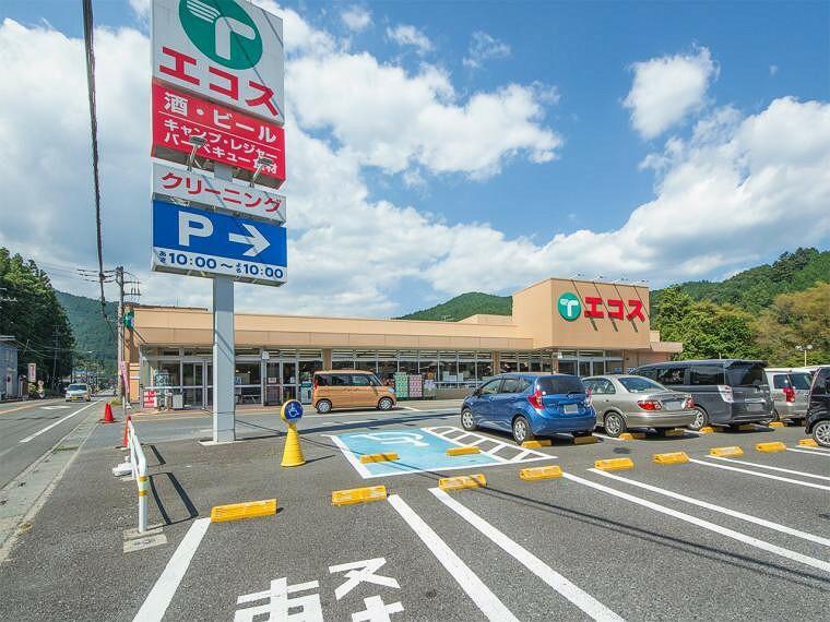 スーパー エコス 原市場店(9728m)