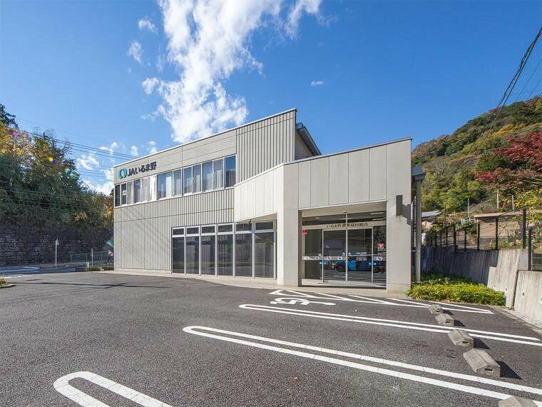 銀行 JAいるま野 吾野支店(3325m)