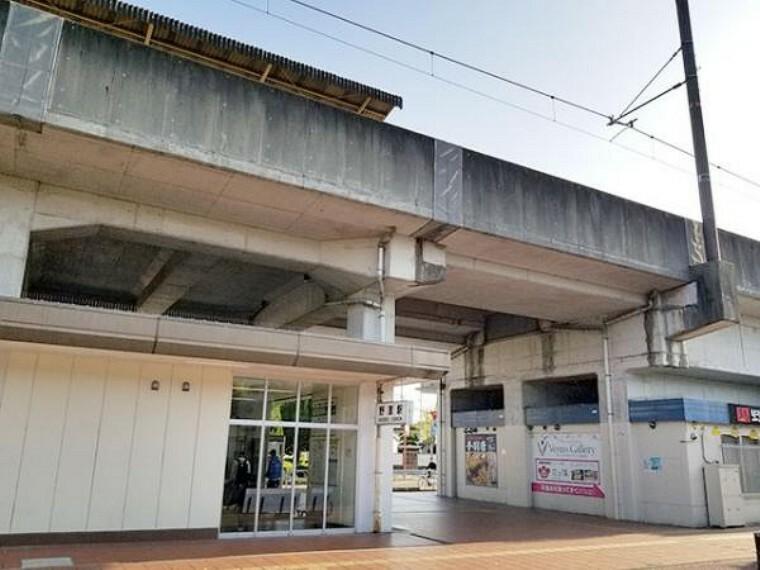 JR播但線「野里駅」が最寄り駅です