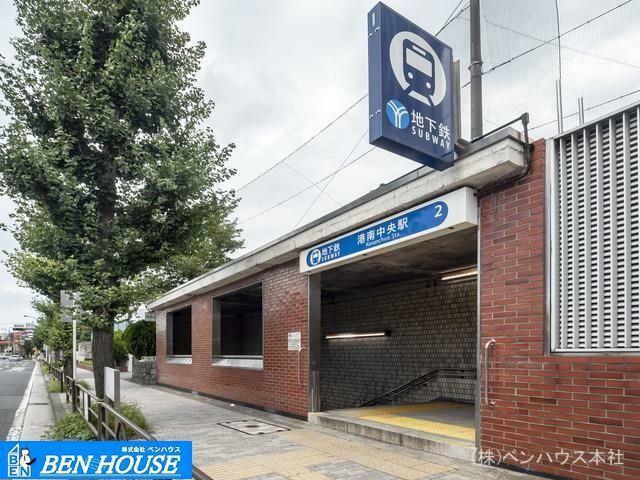 横浜市ブルーライン「港南中央」駅 距離1280m