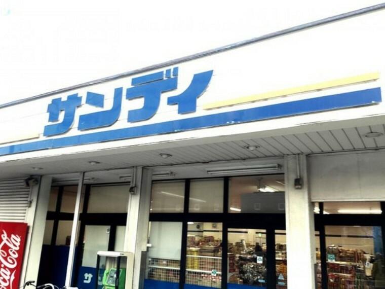 スーパー サンディ香芝店