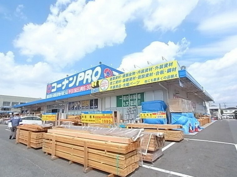 ホームセンター コーナンPRO香芝店