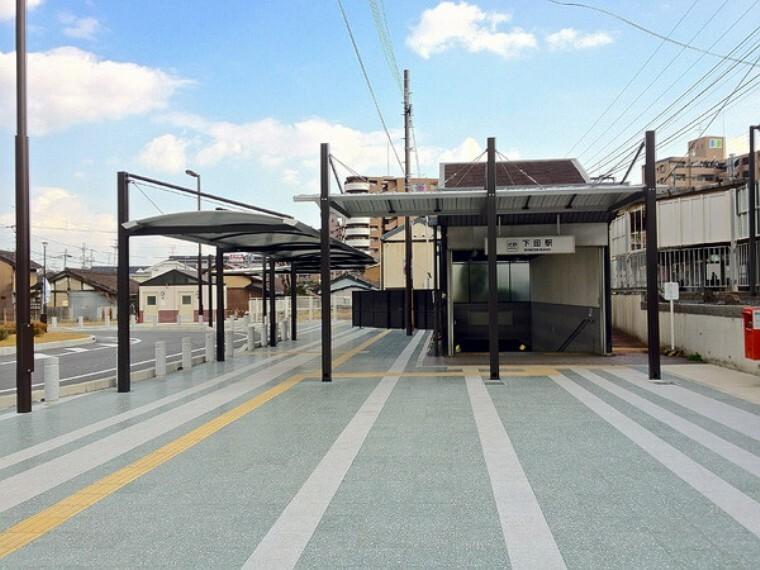 近鉄下田駅(近鉄 大阪線)