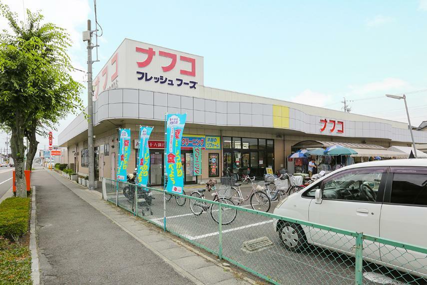 スーパー ナフコ 師勝店