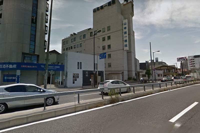 病院 山本第一病院 大阪府大阪市西成区岸里3丁目10-9