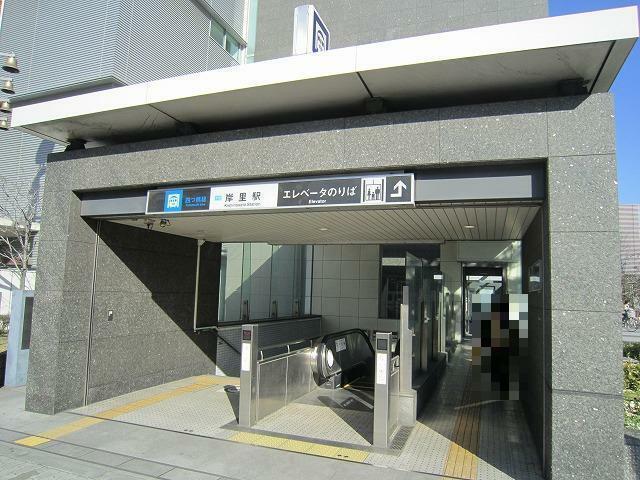 周辺の街並み 大阪市営四つ橋線 岸里駅