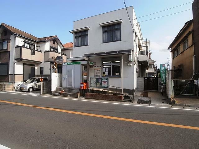 郵便局 鎌ケ谷中沢郵便局