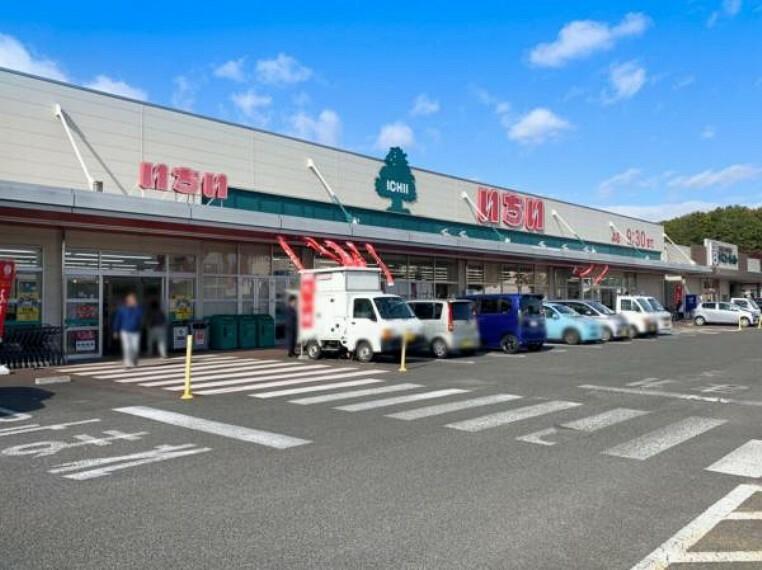 スーパー <いちい蓬莱店>4455m/車9分