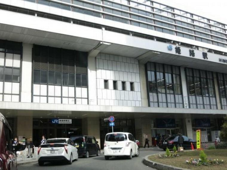 JR山陽本線「姫路駅」まで徒歩約9分(約720m)