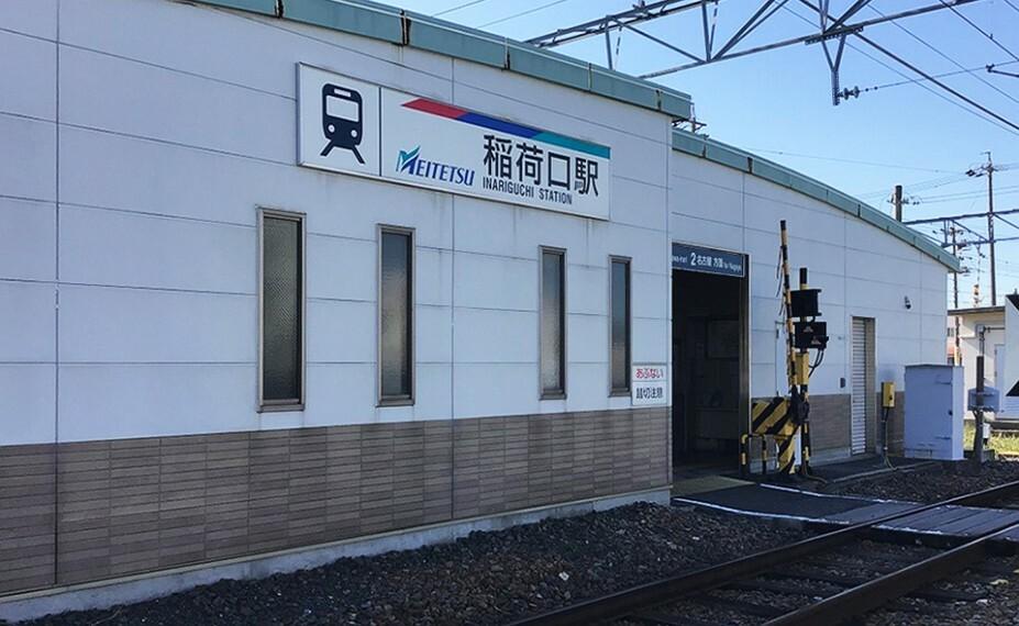 名鉄豊川線「稲荷口」駅