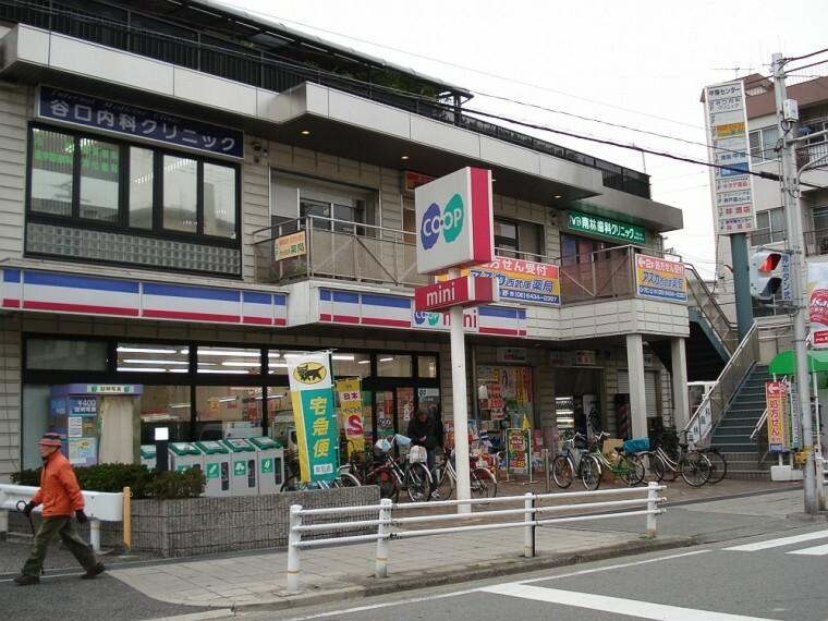 スーパー 【スーパー】コープこうべコープミニ西武庫まで690m
