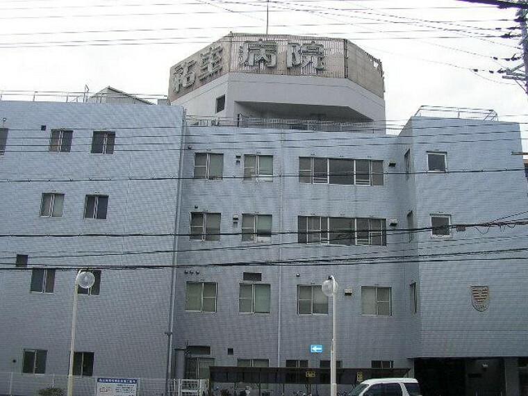 病院 【総合病院】祐生病院まで881m