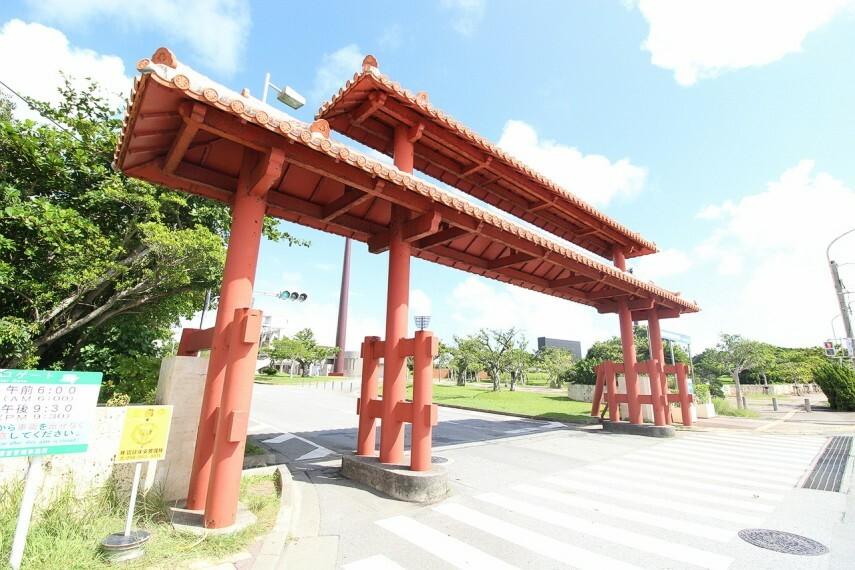 県総合運動公園