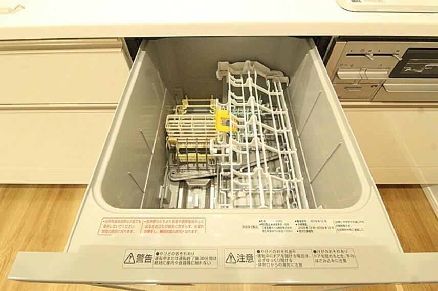 キッチン 食洗器
