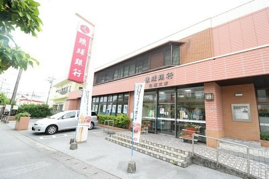 銀行 琉球銀行 泡瀬支店