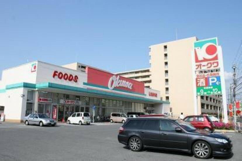 スーパー オークワ大和郡山柳町店