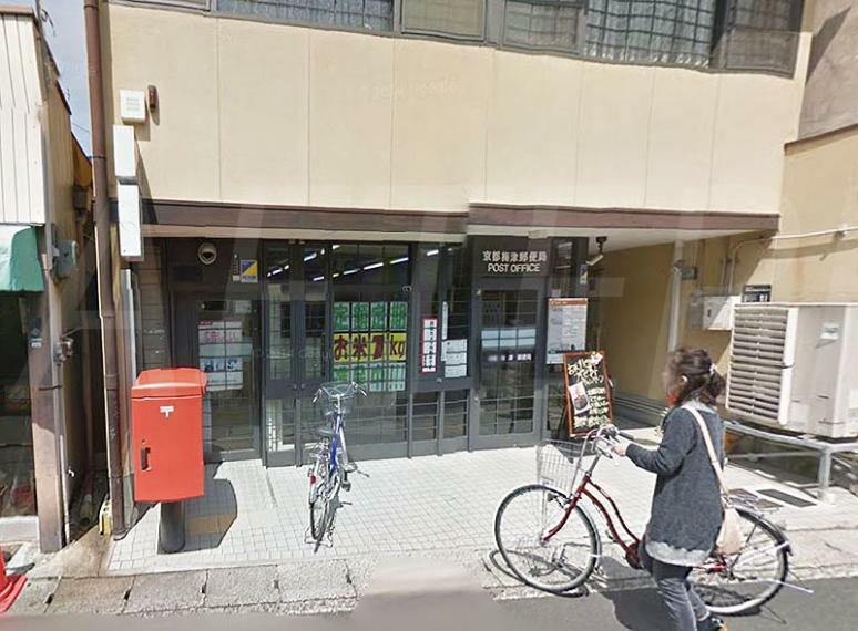 郵便局 京都梅津郵便局