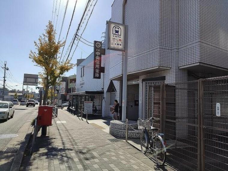 地下鉄東西線「小野」駅まで徒歩約11分(約880m)