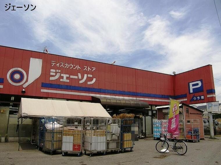 スーパー 【スーパー】ジェーソン和光店まで382m