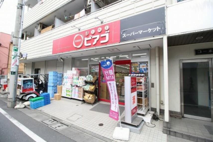 スーパー 【スーパー】miniピアゴ成増3丁目店まで592m