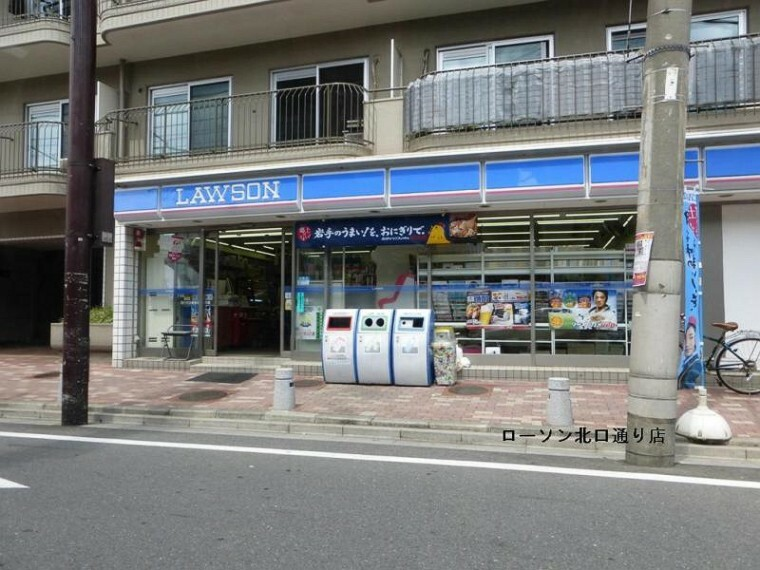 コンビニ 【コンビニエンスストア】ローソン 成増北口通り店まで376m