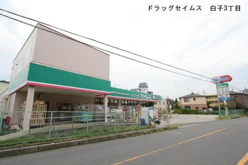 ドラッグストア 【ドラッグストア】ドラックセイムス白子店まで806m